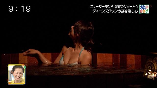 【広瀬未花キャプ画像】マッサージや温泉入浴で綺麗な肌を晒したファッションモデル 65
