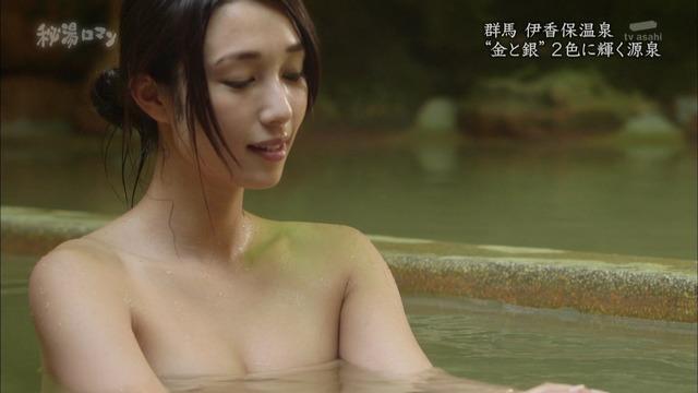 【広瀬未花キャプ画像】マッサージや温泉入浴で綺麗な肌を晒したファッションモデル 69