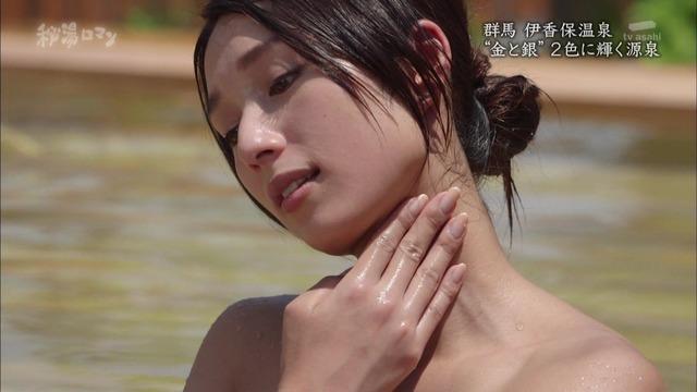 【広瀬未花キャプ画像】マッサージや温泉入浴で綺麗な肌を晒したファッションモデル 72