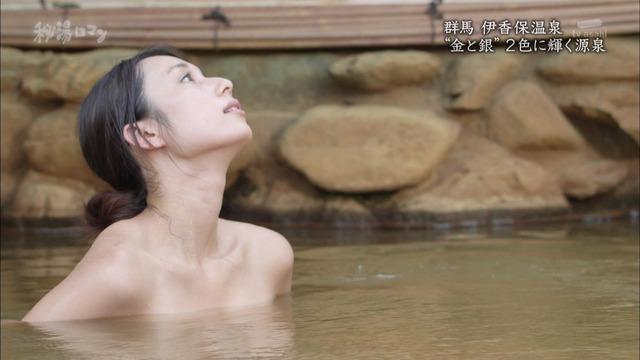 【広瀬未花キャプ画像】マッサージや温泉入浴で綺麗な肌を晒したファッションモデル 74