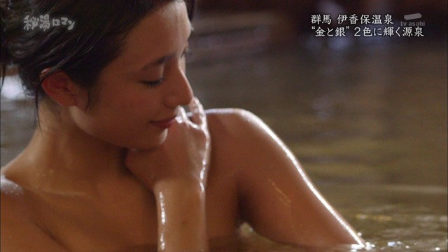 【広瀬未花キャプ画像】マッサージや温泉入浴で綺麗な肌を晒したファッションモデル 75