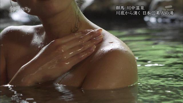 【広瀬未花キャプ画像】マッサージや温泉入浴で綺麗な肌を晒したファッションモデル 76