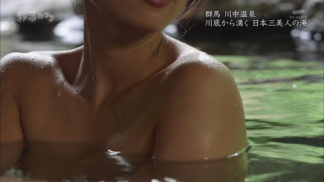 【広瀬未花キャプ画像】マッサージや温泉入浴で綺麗な肌を晒したファッションモデル 77