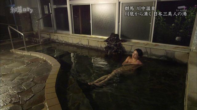 【広瀬未花キャプ画像】マッサージや温泉入浴で綺麗な肌を晒したファッションモデル 78