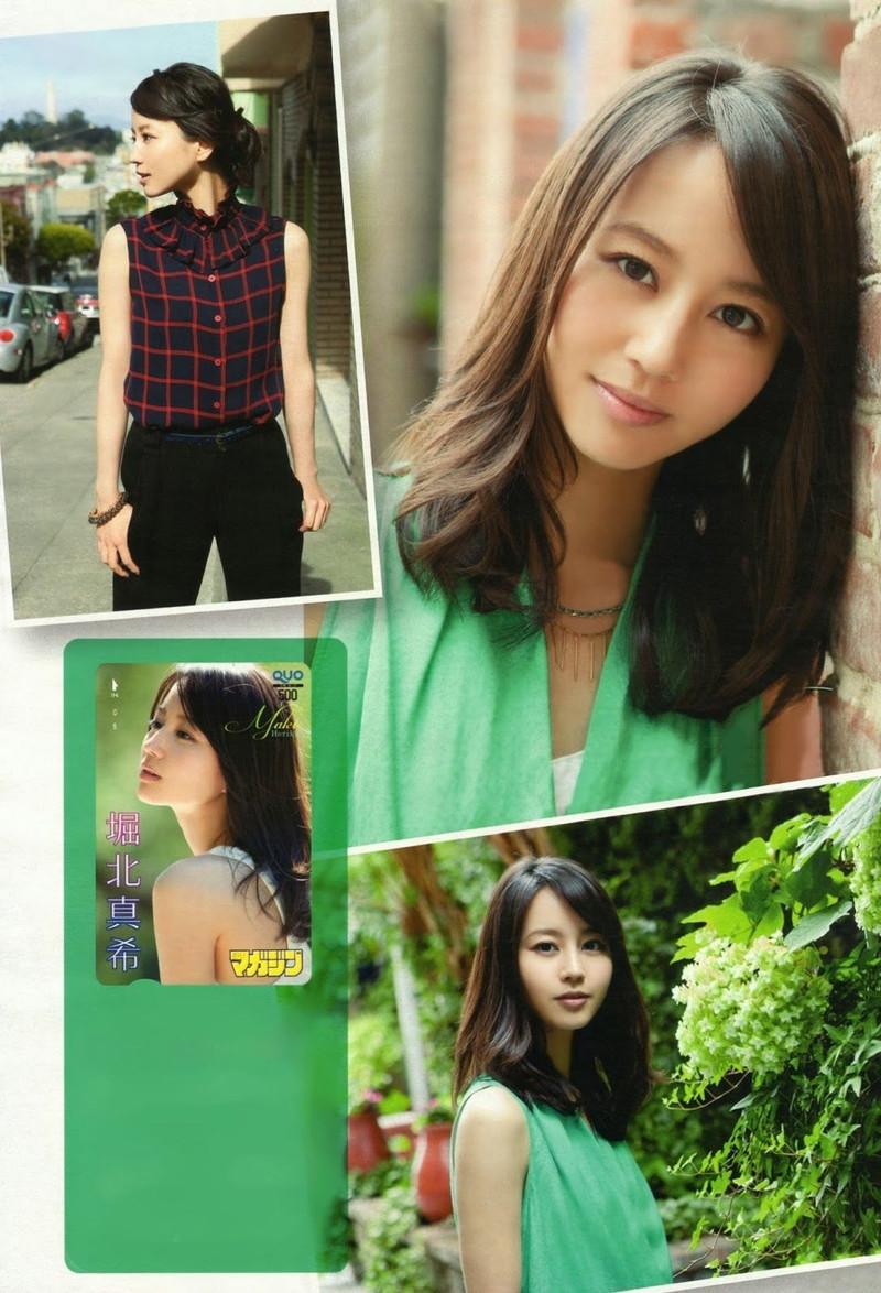【堀北真希お宝画像】中2でスカウトされた美少女タレントの懐かしいグラビア写真 60