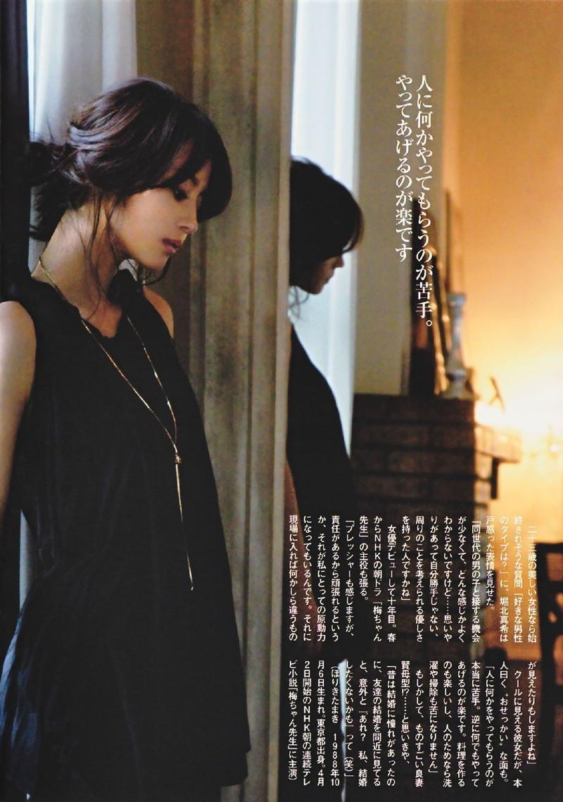 【堀北真希お宝画像】中2でスカウトされた美少女タレントの懐かしいグラビア写真 63