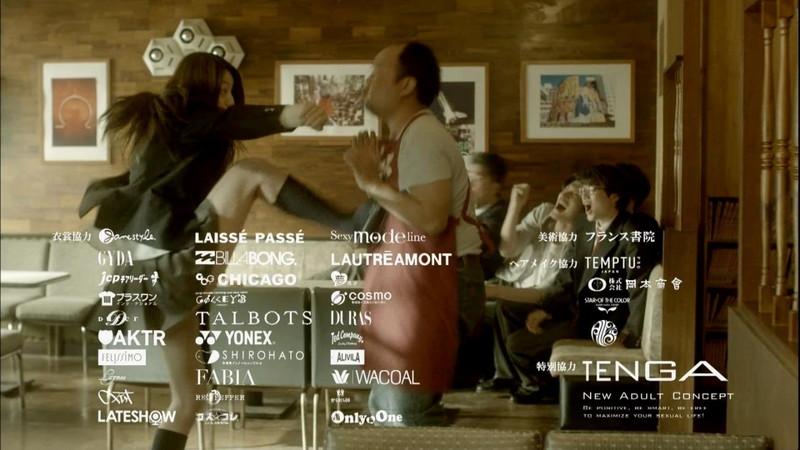 【真野恵里菜キャプ画像】元ハロプロアイドルのキス顔やパンチラアクションが萌えるw 75