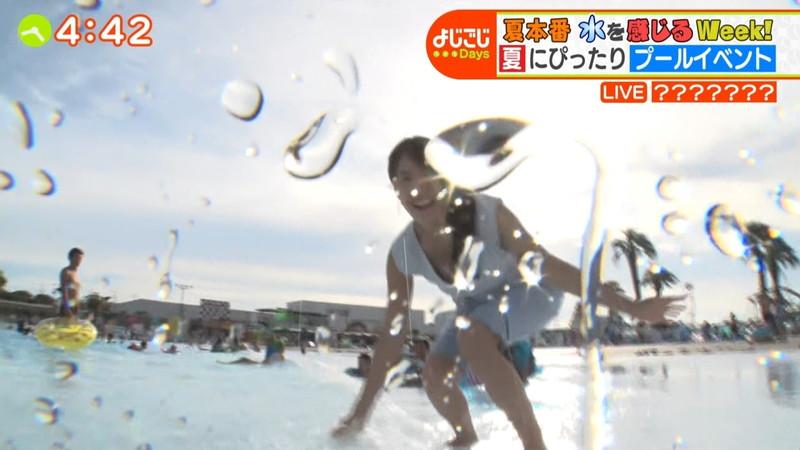 【鷲見玲奈キャプ画像】グラビアを撮ってる割に水着姿はまだとかもったいぶり過ぎwwww 52