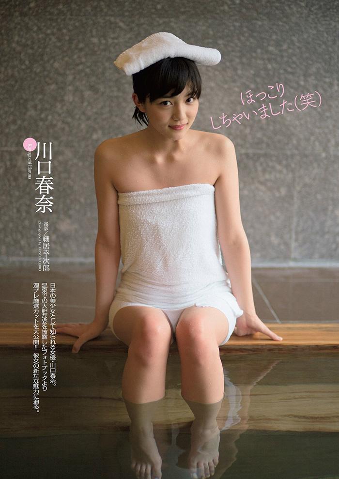 【川口春奈グラビア画像】今では水着姿を見せなくなった女優の貴重なビキニ姿 04