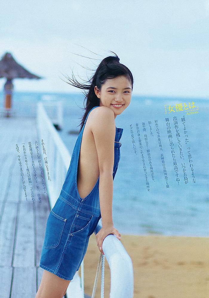 【川口春奈グラビア画像】今では水着姿を見せなくなった女優の貴重なビキニ姿 10