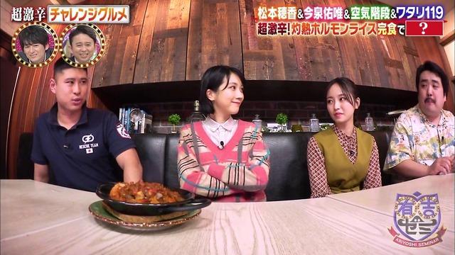 【松本穂香濡れ場画像】NHK連ドラを観て女優を目指した美少女のセックスシーン! 35