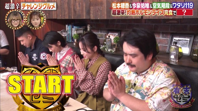 【松本穂香濡れ場画像】NHK連ドラを観て女優を目指した美少女のセックスシーン! 36