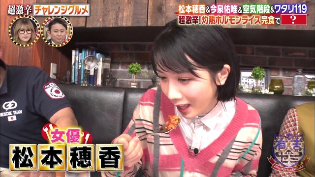 【松本穂香濡れ場画像】NHK連ドラを観て女優を目指した美少女のセックスシーン! 37