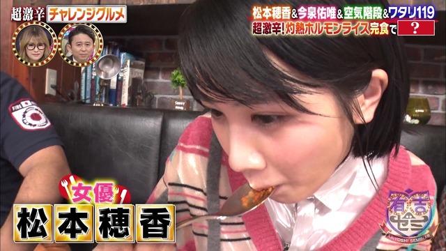 【松本穂香濡れ場画像】NHK連ドラを観て女優を目指した美少女のセックスシーン! 38