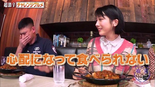 【松本穂香濡れ場画像】NHK連ドラを観て女優を目指した美少女のセックスシーン! 41