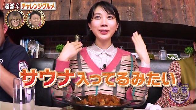 【松本穂香濡れ場画像】NHK連ドラを観て女優を目指した美少女のセックスシーン! 42