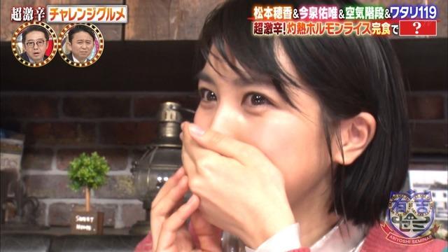 【松本穂香濡れ場画像】NHK連ドラを観て女優を目指した美少女のセックスシーン! 47