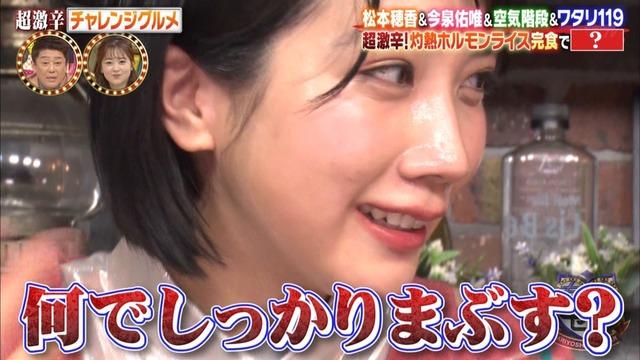 【松本穂香濡れ場画像】NHK連ドラを観て女優を目指した美少女のセックスシーン! 48