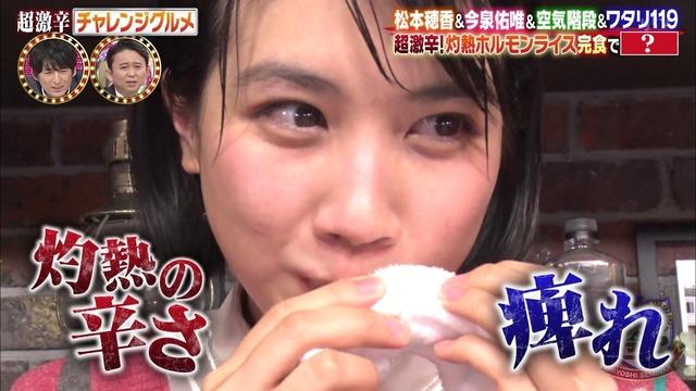 【松本穂香濡れ場画像】NHK連ドラを観て女優を目指した美少女のセックスシーン! 50