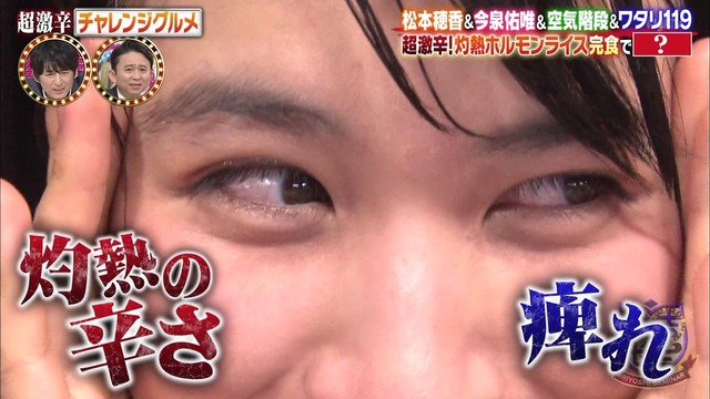 【松本穂香濡れ場画像】NHK連ドラを観て女優を目指した美少女のセックスシーン! 52