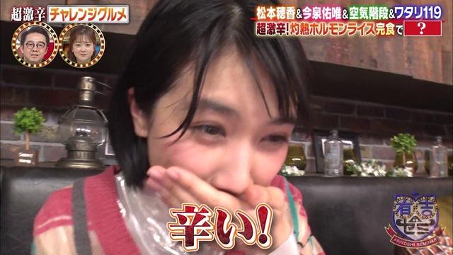 【松本穂香濡れ場画像】NHK連ドラを観て女優を目指した美少女のセックスシーン! 55