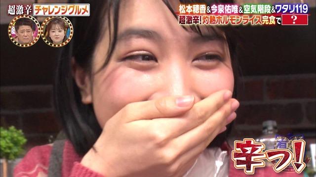 【松本穂香濡れ場画像】NHK連ドラを観て女優を目指した美少女のセックスシーン! 56