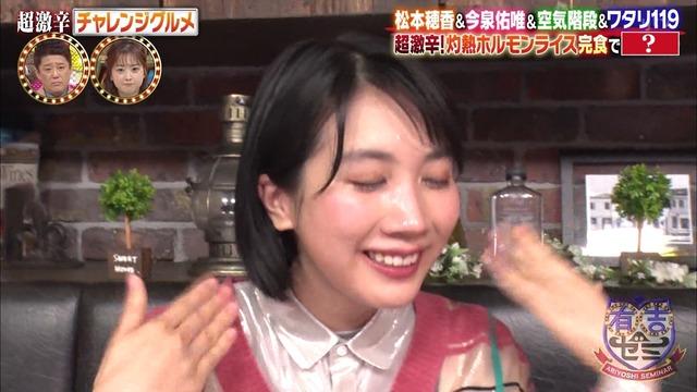 【松本穂香濡れ場画像】NHK連ドラを観て女優を目指した美少女のセックスシーン! 57