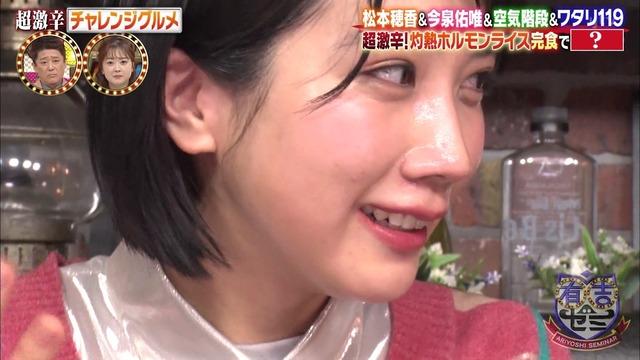 【松本穂香濡れ場画像】NHK連ドラを観て女優を目指した美少女のセックスシーン! 58