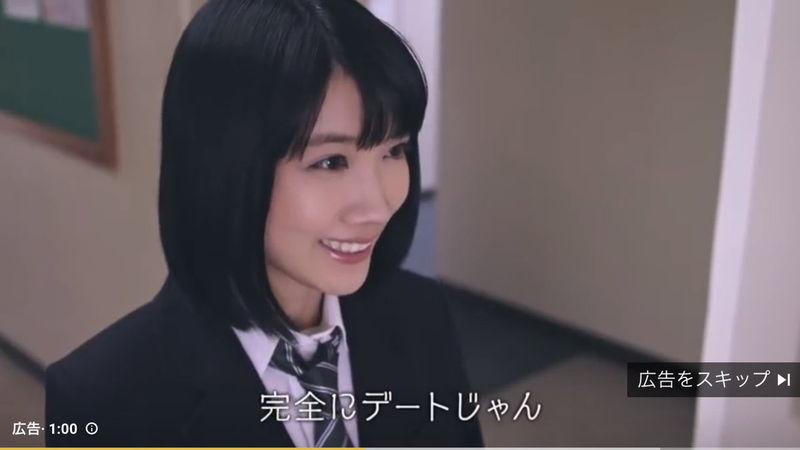 【松本穂香濡れ場画像】NHK連ドラを観て女優を目指した美少女のセックスシーン! 76