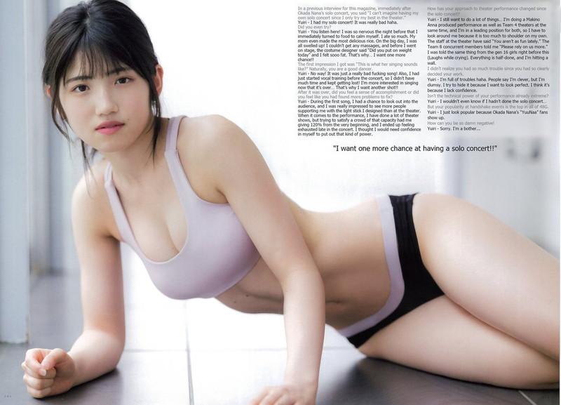 【村山彩希グラビア画像】子役スタートの女子がAKB48アイドルになり今やキャプテン! 04