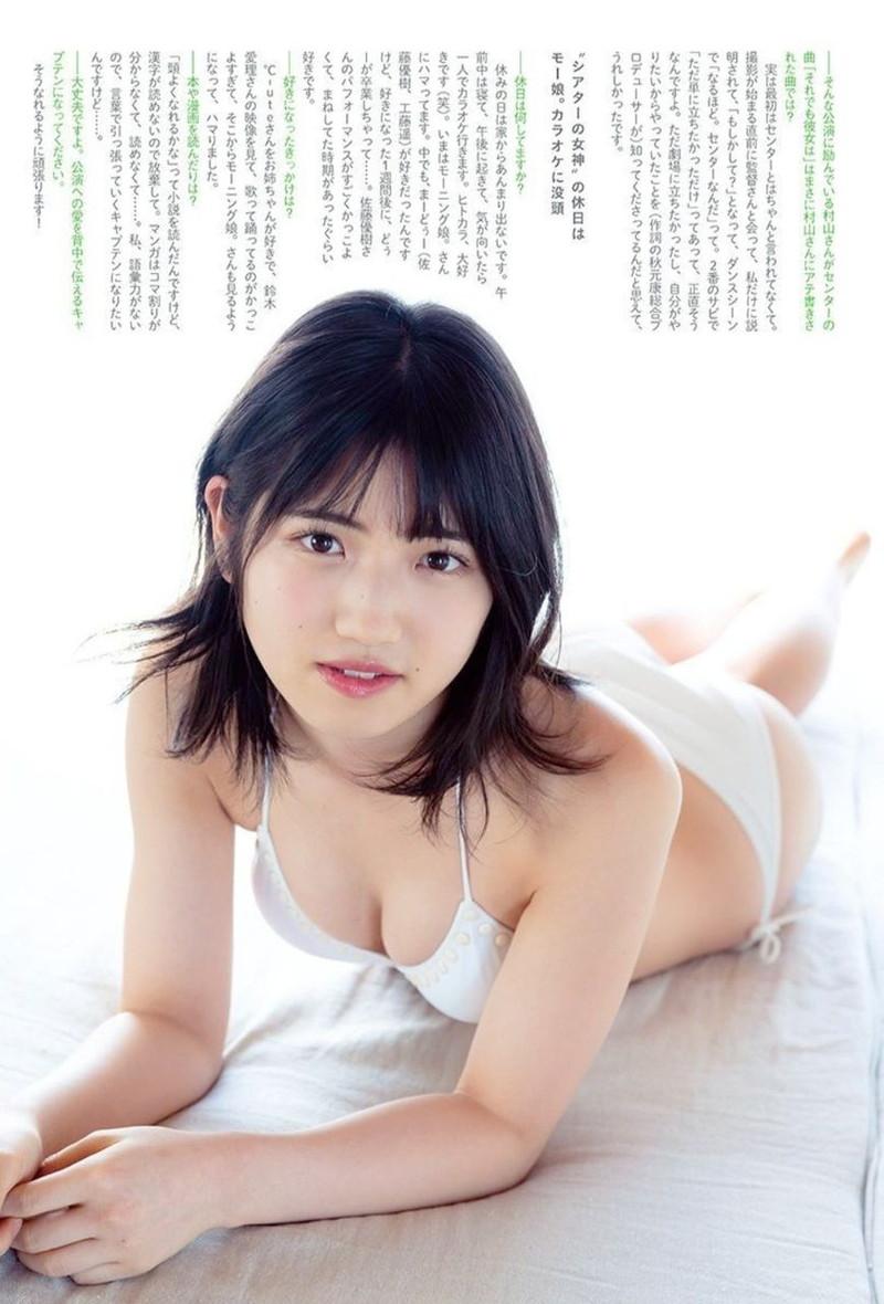 【村山彩希グラビア画像】子役スタートの女子がAKB48アイドルになり今やキャプテン! 42