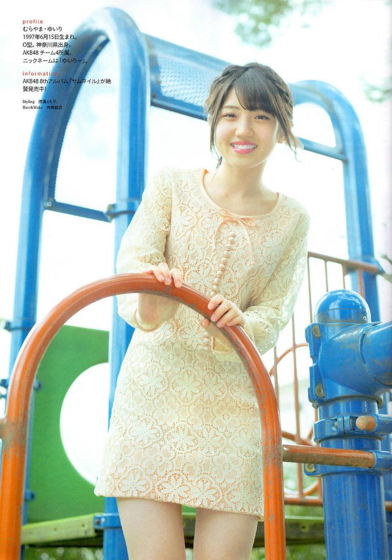 【村山彩希グラビア画像】子役スタートの女子がAKB48アイドルになり今やキャプテン! 59