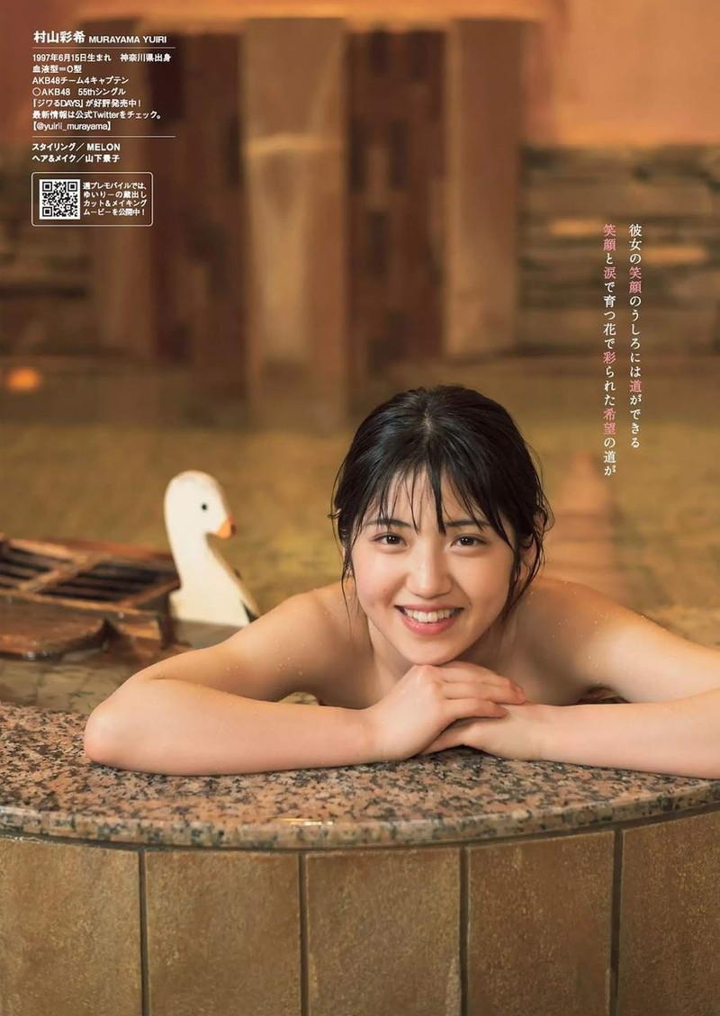 【村山彩希グラビア画像】子役スタートの女子がAKB48アイドルになり今やキャプテン! 63