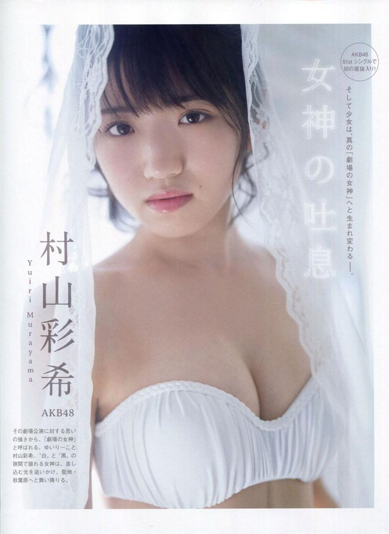 【村山彩希グラビア画像】子役スタートの女子がAKB48アイドルになり今やキャプテン! 71
