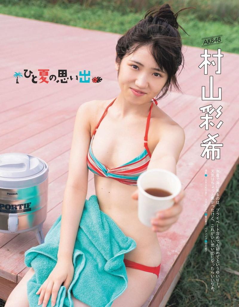 【村山彩希グラビア画像】子役スタートの女子がAKB48アイドルになり今やキャプテン! 80