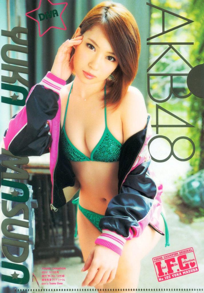 【増田有華エロ画像】視線と谷間がめちゃくちゃセクシーな元AKB48アイドル 23