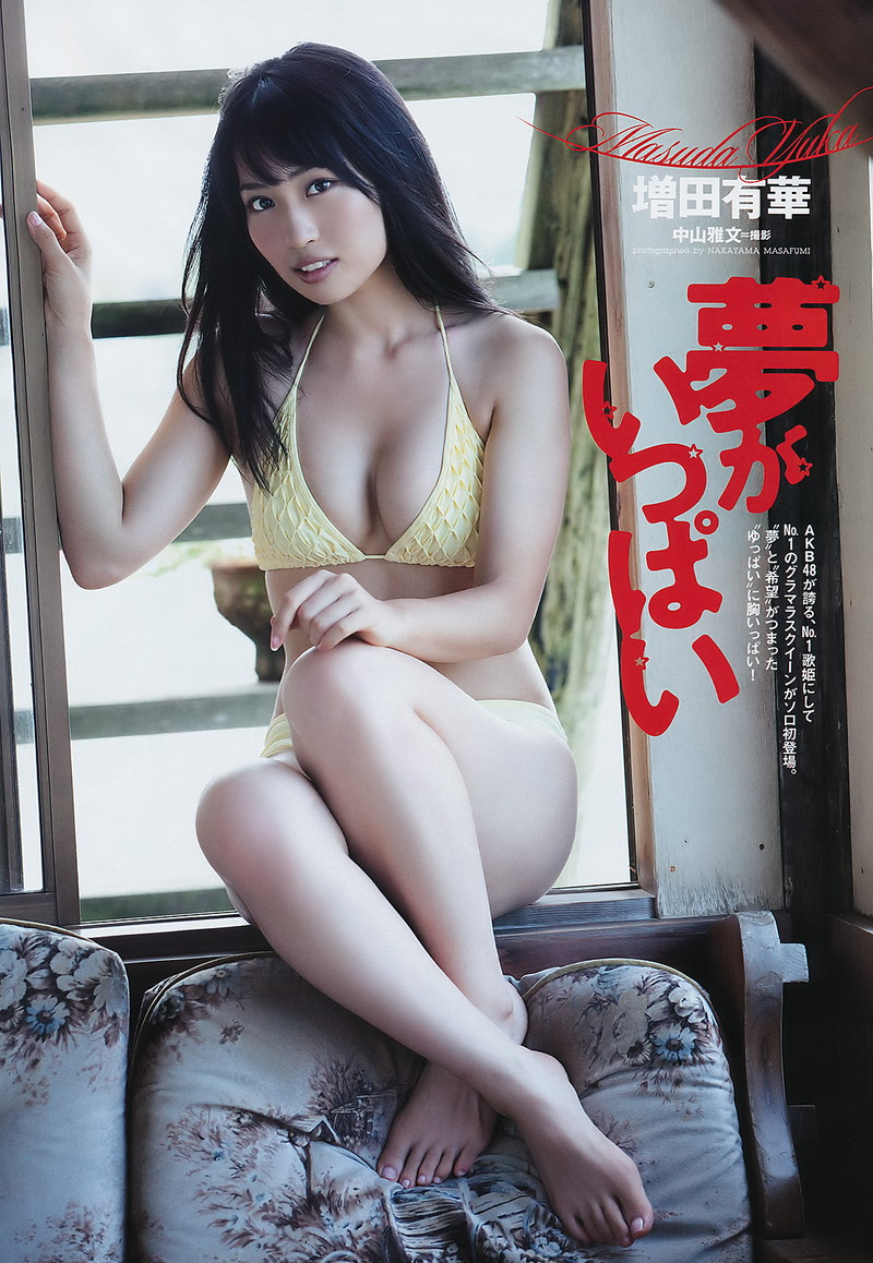 【増田有華エロ画像】視線と谷間がめちゃくちゃセクシーな元AKB48アイドル 44