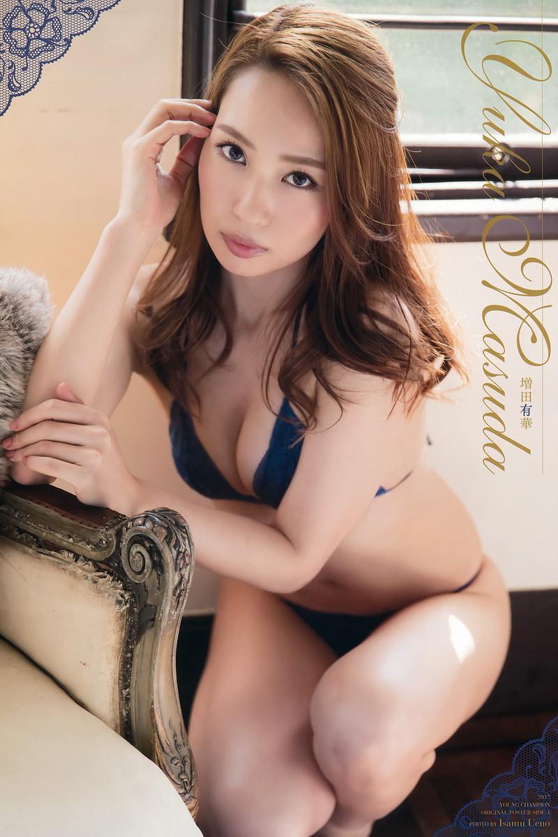 【増田有華エロ画像】視線と谷間がめちゃくちゃセクシーな元AKB48アイドル 61