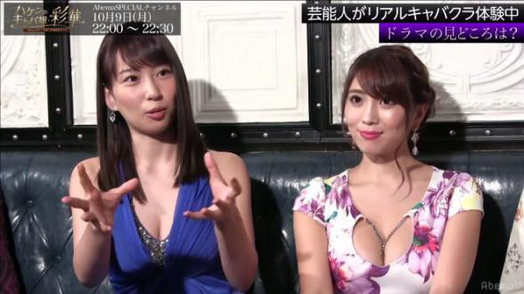 【増田有華エロ画像】視線と谷間がめちゃくちゃセクシーな元AKB48アイドル 76