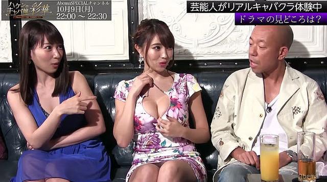 【増田有華エロ画像】視線と谷間がめちゃくちゃセクシーな元AKB48アイドル 77