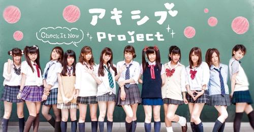 【計良日向子水着エロ画像】アキバ系アイドルグループのタレ目が可愛い巨乳娘! 74