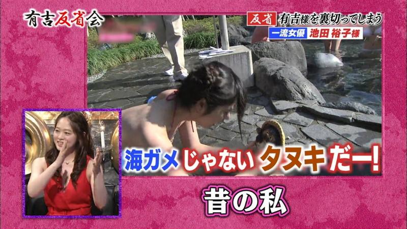 【池田裕子キャプ画像】記者会見で虫を食べるハメになった芸人気質のグラドルwwww 04