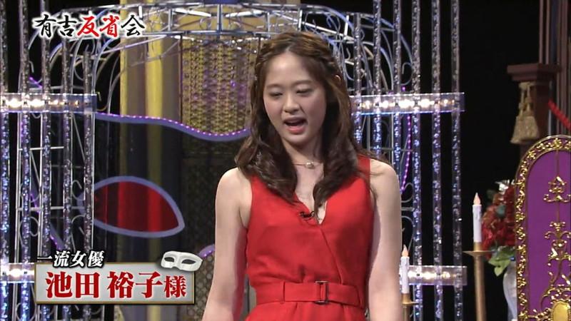 【池田裕子キャプ画像】記者会見で虫を食べるハメになった芸人気質のグラドルwwww 06