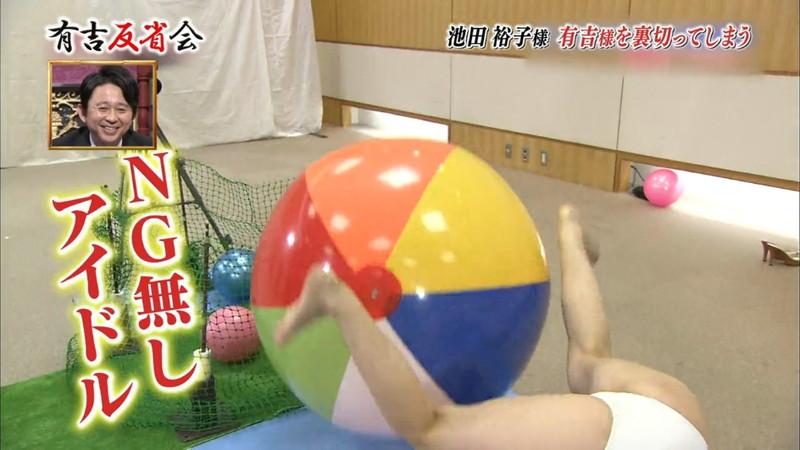 【池田裕子キャプ画像】記者会見で虫を食べるハメになった芸人気質のグラドルwwww 10