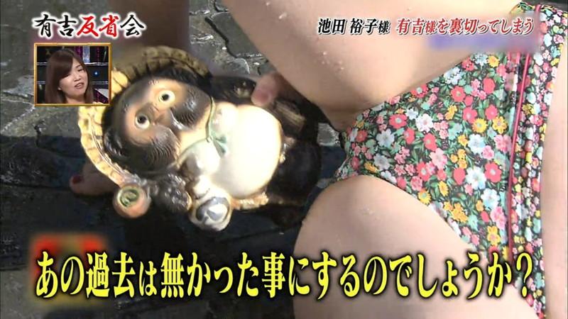 【池田裕子キャプ画像】記者会見で虫を食べるハメになった芸人気質のグラドルwwww 14