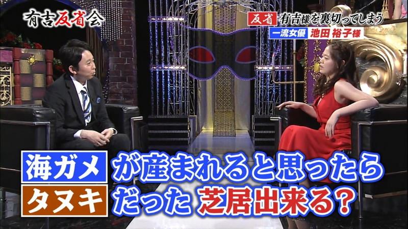 【池田裕子キャプ画像】記者会見で虫を食べるハメになった芸人気質のグラドルwwww 20