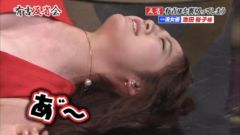 【池田裕子キャプ画像】記者会見で虫を食べるハメになった芸人気質のグラドルwwww 25