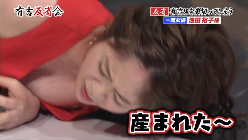 【池田裕子キャプ画像】記者会見で虫を食べるハメになった芸人気質のグラドルwwww 28