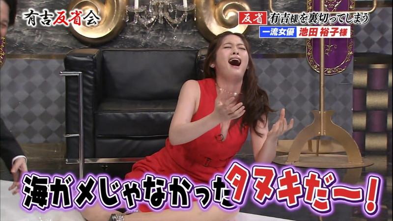 【池田裕子キャプ画像】記者会見で虫を食べるハメになった芸人気質のグラドルwwww 31