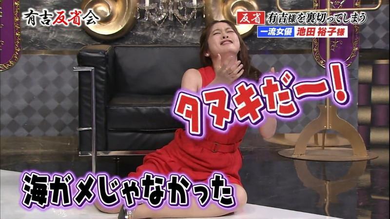 【池田裕子キャプ画像】記者会見で虫を食べるハメになった芸人気質のグラドルwwww 32